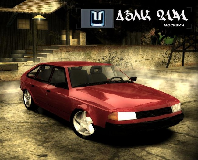 PC) Русские тачки для Need for Speed Most Wanted 2007, Мод, русский.